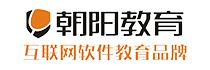 西安朝阳IT认证与电脑培训学校