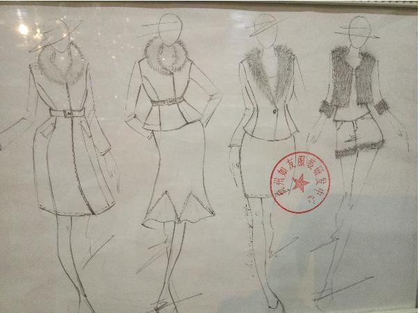 杭州如友服装设计手绘培训班