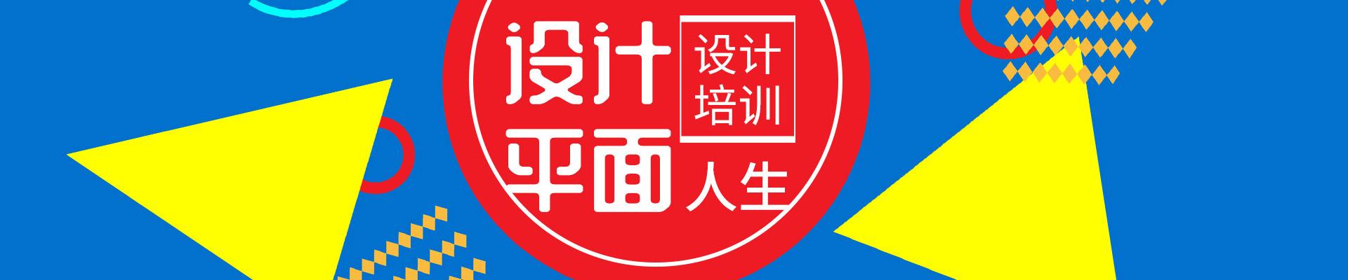 长沙中南培训设计