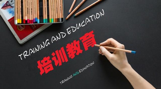 上海非凡学院