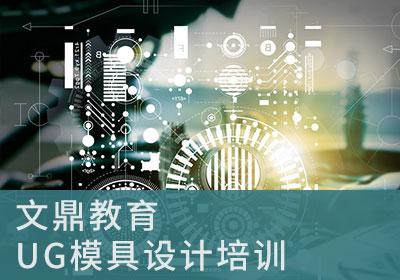 南京solidworks机械设计