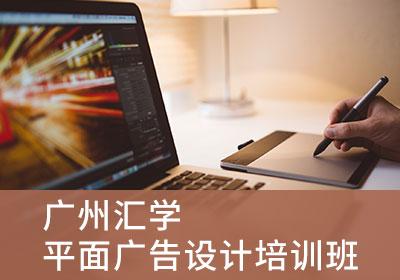 上海3dsmax效果图全科培训班
