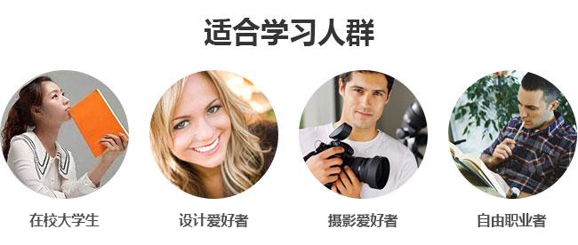 photoshop ps 视频教程