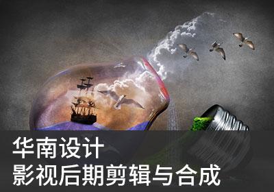 厦门影视原画高级培训班