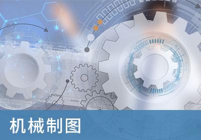 西安solidworks机械制图专业班培