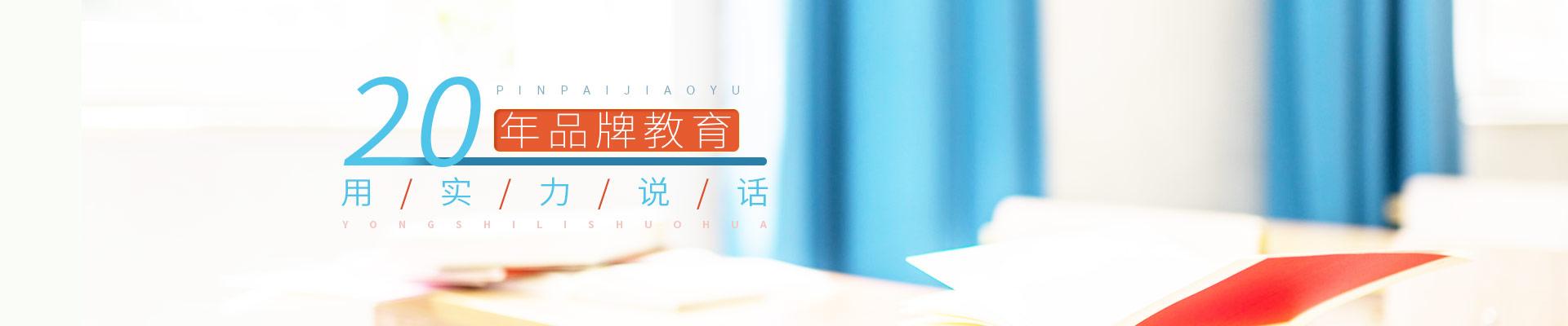 成都川软教育培训