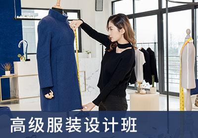 服装制版培训班