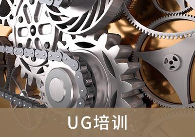 宁波职工UG培训班