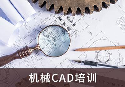 烟台机械CAD培训