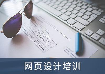 济南网页结构培训