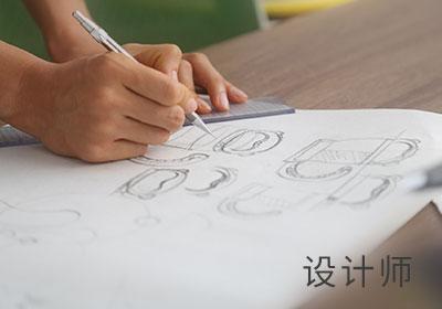 济南格调教育咨询有限公司