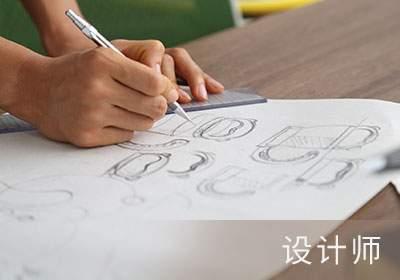 web网页设计培训班
