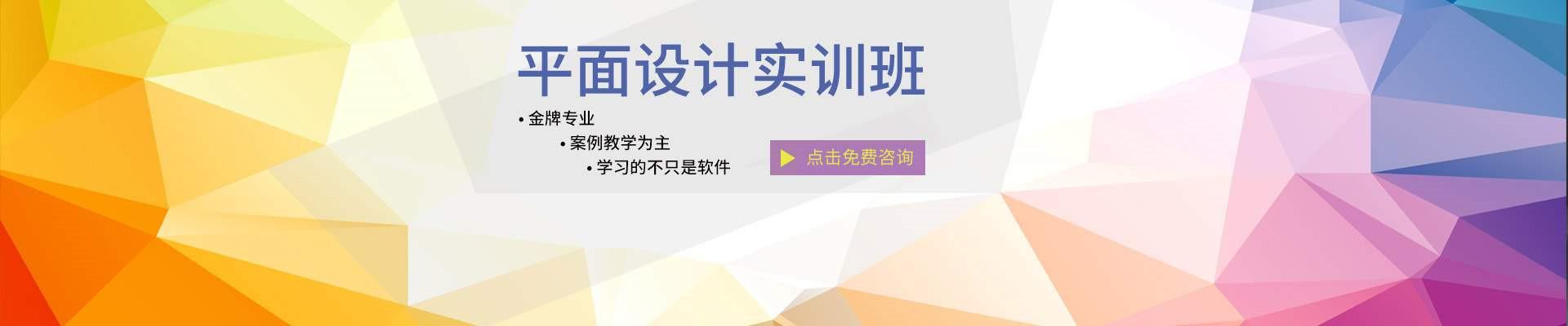 南京丝路教育培训中心
