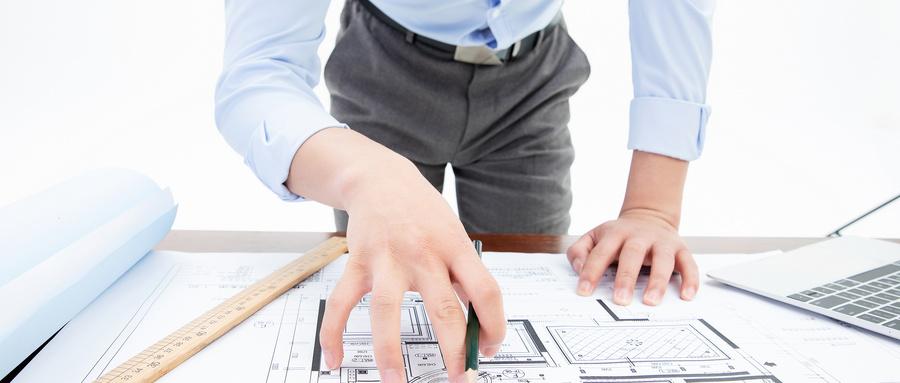 平面设计基础知识