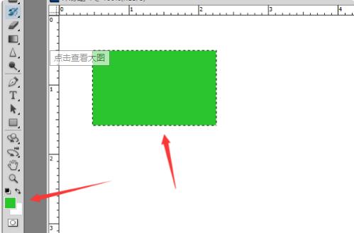ps怎么用矩形工具填充颜色?