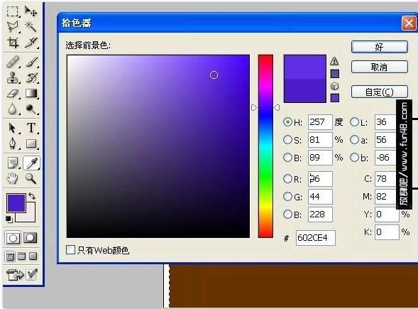 ps怎么设置背景颜色,如何改变背景颜色?