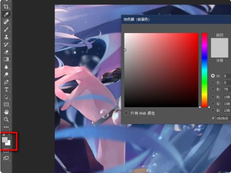 ps填充颜色快捷键,哪些快捷键快速浏览局部图像?